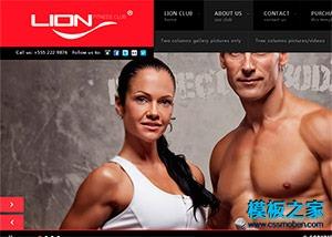 体育健身房网站模板