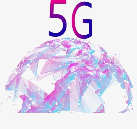 5G炫彩效果图
