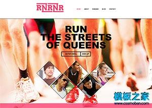 跑步健身类html网站模板