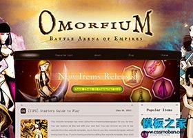 CG游戏网站模板