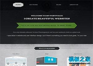黑色复古网站设计官网模板