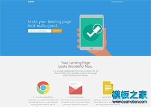 app应用开发官网企业模板