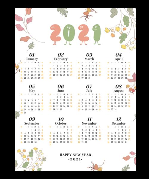 2021年日历带假日休息表