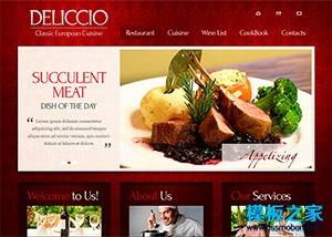 精美饭店html5网站模板
