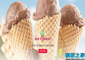 ice cream自定义主题网站模板