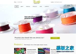 纺织针线外贸加工厂html网页模板