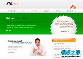 私人医院html网站模板