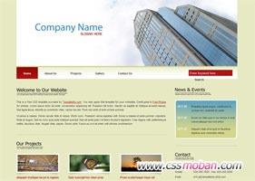 商务大楼背景企业网站CSS模板