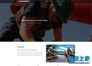 项目工程施工监理企业网站模板