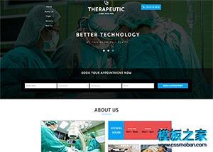 妇产科医院网站模板