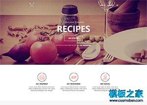 美食APP开发运营网站模板
