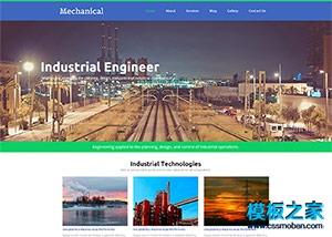 化工机械企业网站模板