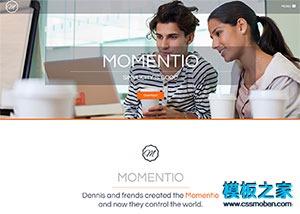 教育培训企业网站模板
