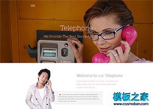 产品营销型网站模板