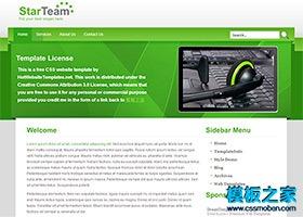 星团队绿色环保博客DIVCSS模板