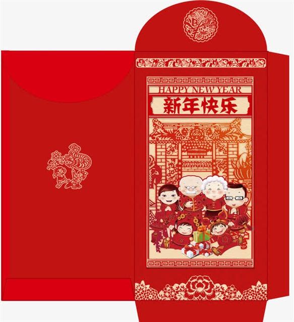 新年快乐红包封面