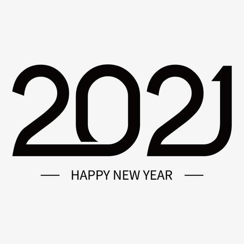 牛形象2021数字
