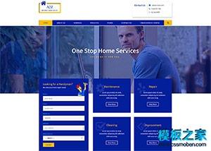 维修家政公司html网站模板