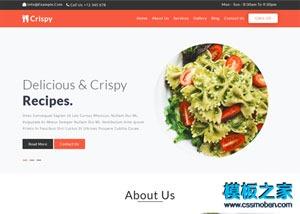 美味食谱教程网站模板