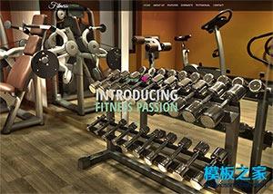 健身私教培训班网站模板