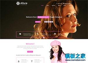 美容美发类html官网模板