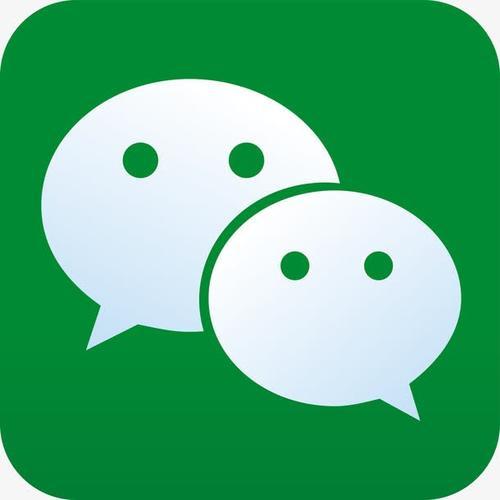 手机微信app图标