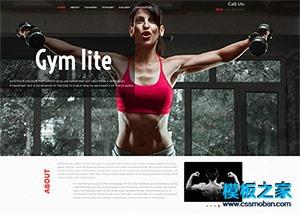 健身运动会所网站模板
