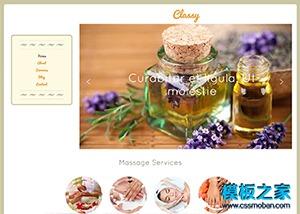 spa精油美容按摩企业网站模板