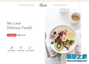 西餐制作教程企业网站模板