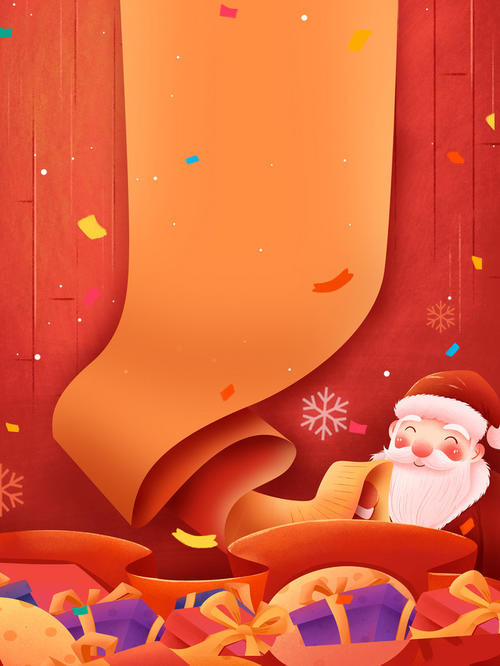 圣诞节壁纸