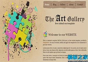 art gallery标准布局网站模板