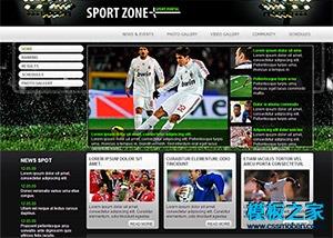 足球体育运动类网站模板