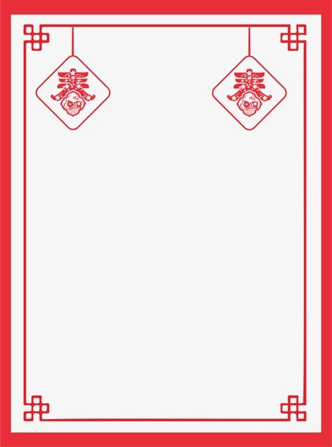 春节花纹边框