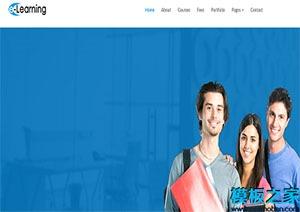 education教育网站模板