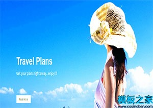 旅行公司单页网站模板