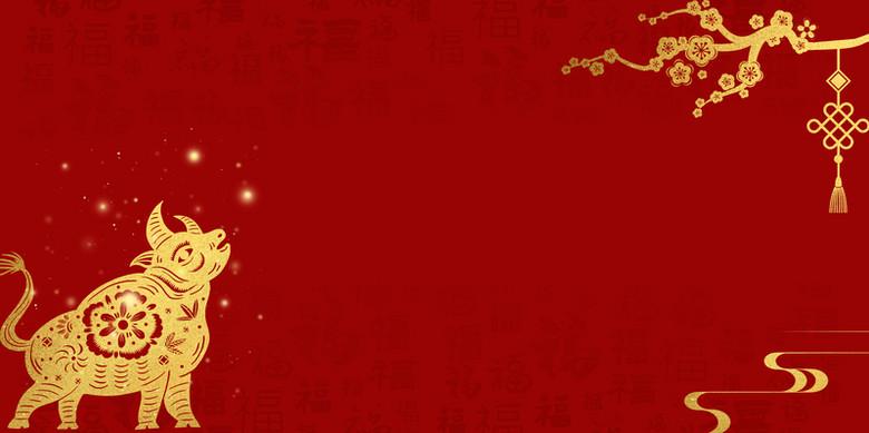 红色喜庆牛年背景