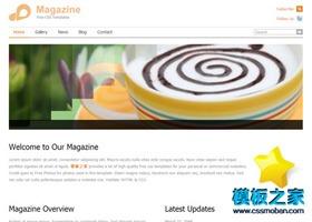 咖啡大图新闻杂志类网站模板