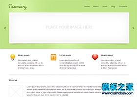绿色清新简约企业网站html页面模板