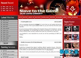 竞技体育比赛网站html模板