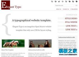 白色简约页面布局网页html模板