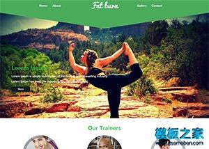 绿色瑜珈运动馆响应式网站模板