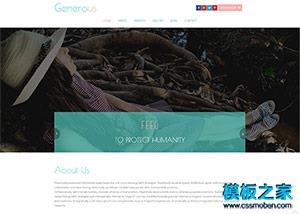 绿色扁平化宽屏商业企业网站模板