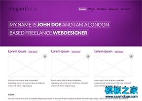 紫色磨砂背景简洁的企业网站模板