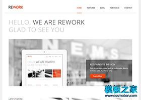 简约产品设计企业官网整站模板