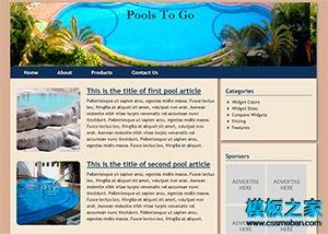 国际旅游公司网站模板