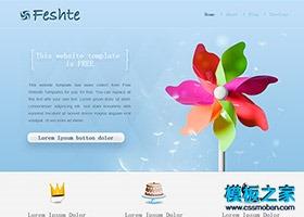 彩色风车背景企业网站官网html页面模板