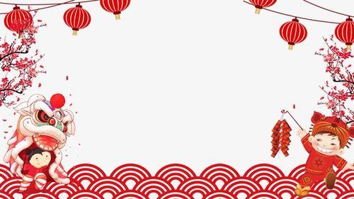 元旦新年节日背景