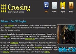 网站设计公司网站布局web模板