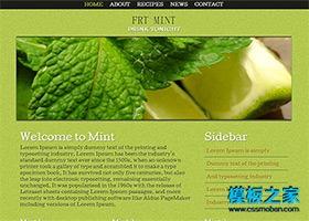 绿色蔬菜植物网站模板下载