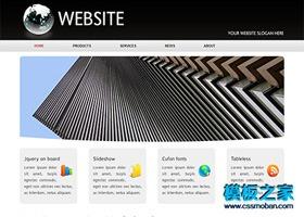 黑色头部幻灯企业网站模板